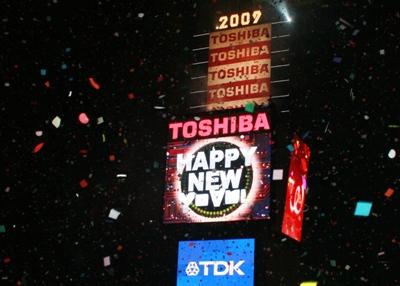 new year 2.jpg